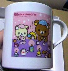 rirakura4.jpg